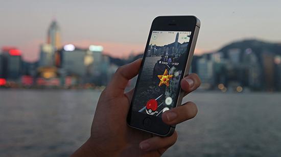 Hong Kong Pokemon Go